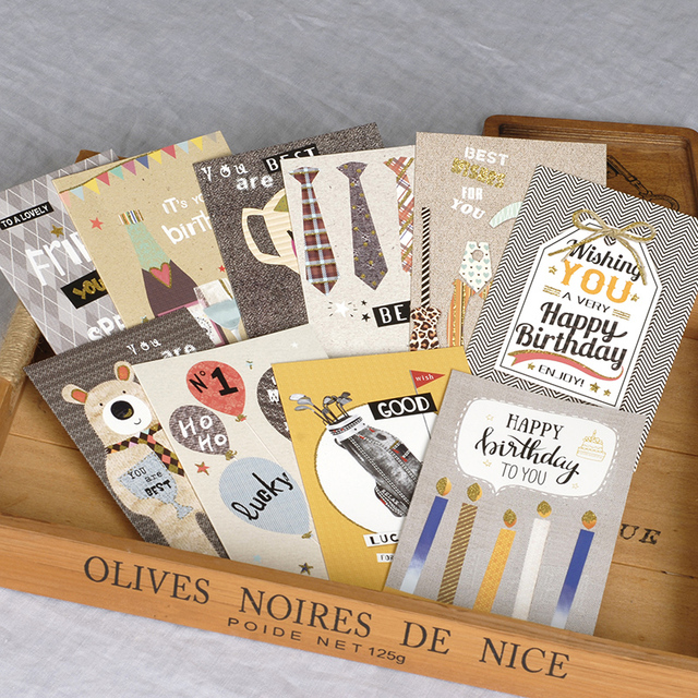 Cute Birthday Cards Glitter Happy Greeting For Father BoysManKids
