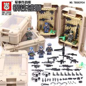 Weapon-Accessories Legoe Arsenal Military War-Games Blocks of with for Gift TBS82934