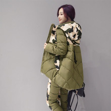 2015 New Pattern Korean SLIM WARM coat Camouflage Clothes Suit Woman Twinset  warm coat 08930155
