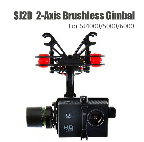 SJ2D 2-AXIS FPV Brushless Gimbal For SJ4000/SJ5000/SJ6000 free shipping цены онлайн