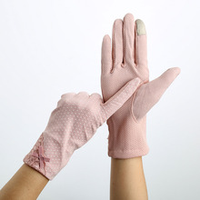 Women Lace Sunscreen Gloves Summer Spring Lady Stretch Touch Screen Anti Uv Slip Resistant Driving Glove Breathable Guantes 23cm