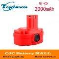 Высокое Качество 12 В PA12 2000 мАч Ni-CD Аккумулятор для Makita Мощный Инструмент Батареи для Makita 1220 1222 1233 S 1233SB