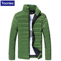 Warm Winter Male Jacket Men Zipper Coat For Male Thick Slim Men's Winter Jackets Plush Size Causal Solid Jacket Hot 2017 Outwear