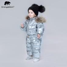 Orangemom/бренд 2018 года, зимняя одежда для малышей, детская одежда, пуховое пальто для девочек, куртка, детские комбинезоны для мальчиков, крутые зимние костюмы
