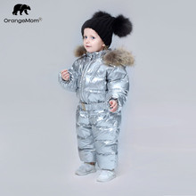 Orangemom brand 2019 winter Baby clothes Children's Clothing duck down Coats for Girls jacket kids boys jumpsuits cool snowsuits цены онлайн