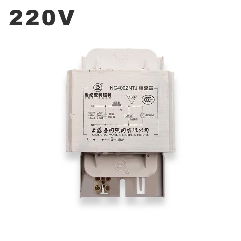 220V Электронный балласт специализированных для натриевая лампа высокого давления 70W 110W 150W 250W 400W HPSL специальный выпрямителя