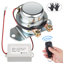 Remote Control Truck Car Battery Cut Off Switch Master Switches Disconnect Latching Relay Isolator Yacht Bus + Gloves