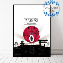 Японская мечта счастливый кот абстрактный японское Искусство Холст плакат Настенная картина для комнаты без рамки