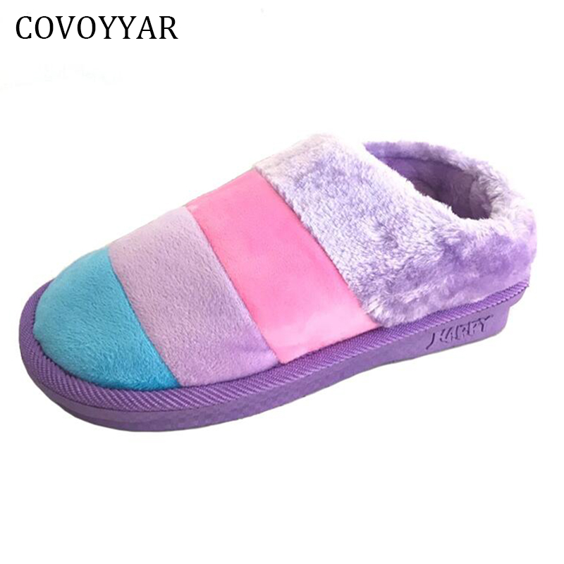 COVOYYAR 2018 Warm Fur Home Slippers Women Autumn Winter Indoor Cotton Shoes Flats Slip On Lady Loafers WFS792 цена и фото