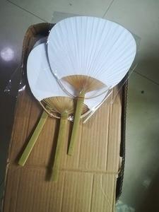 Image 2 - Personalizado De Papel Chique Paddle Fãs Mão com Armação De Bambu e Favorece Presentes da Festa de Casamento Handle Pá do Ventilador de Papel Fã Espanhol