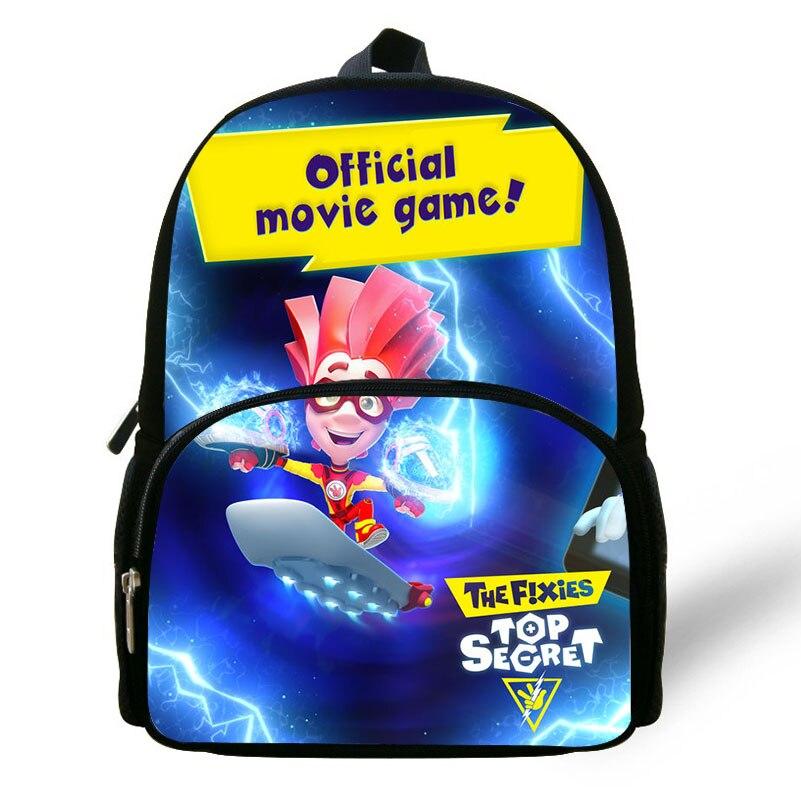 Cartoon The Fixies Top Print School Bags for Kindergarten Boys Kids Baby Bags Small Backpacks Satchel - Best Backpack For Kindergarten