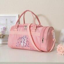 Балетные сумки для танцев розовые женские Девушки Балетные спортивные танцевальные девушки посылка рюкзак для танцев Детские бочки посылка сумка для балета