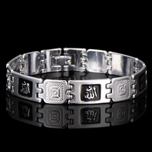 HOMOD Allah charm Bracelets For Women Men Gifts Trendy Silver Color Islamic Fashion Jewelry 21CM Link Chain