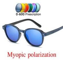 7ff9472bf91a1 MINCL  Men s myopia sunglasses wood frame myopia glasses Near-sighted prescription  glasses eyewear blue lens -0.50 to -6.00 NX