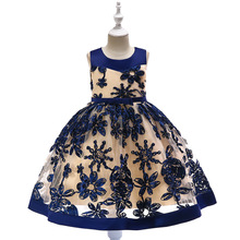 New Arrivals Flower Girls Dresses For Weddings With Lace Little Kids Floor Length Ball Gowns Pageant Dress цена 2017