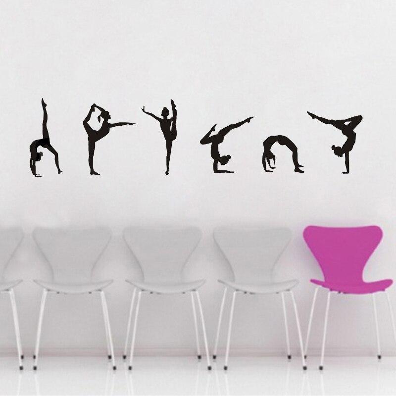 Intéressant gymnastique filles Sport Silhouette ensemble de Six/mur Art vinyle autocollants décor