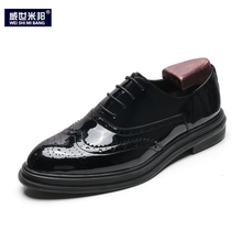купить Classical Carving Wing Tips Brogue Shoes Men Lace Up Business Man Casual Shoes White Color Wedding Shoes Man Pointed Toe Shoes дешево