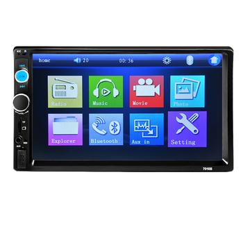 2 DIN radio samochodowe HD kamera cofania Bluetooth FM MP3 MP4 MP5 audio wideo USB elektronika samochodowa radio samochodowe tanie i dobre opinie BYNCG Jpeg 7010B 1 kg g Mp4 mp5 Metal Black 1 300kg (2 87lb ) 20cm x 20cm x 10cm (7 87in x 7 87in x 3 94in)