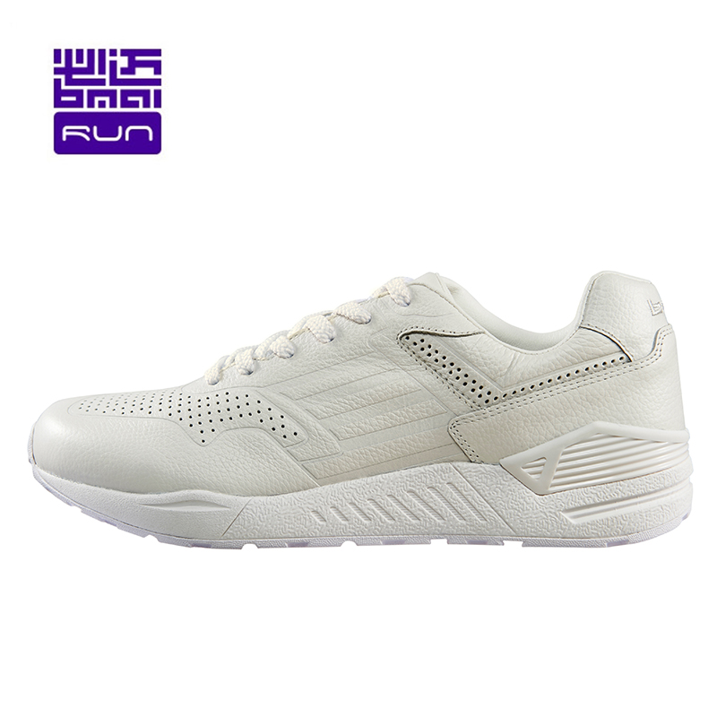 Hot 2017 Spring Winter Running Shoes for Men Leather Cushioned Sports Breathable Women Sneakers Damping Athletic