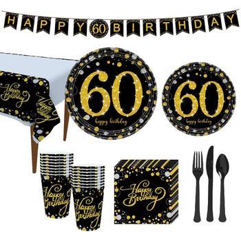 Taoup золотой черный 60th посуда для вечеринки в честь Дня Рождения Чашки тарелки полотенца покрытие стола счастливый 60 день рождения Декор для ...