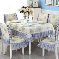 Hot Sale New Fashion Modern Simple Style Table Cloth Home Coffee Table Cloth Banquet Restaurant Hotel
