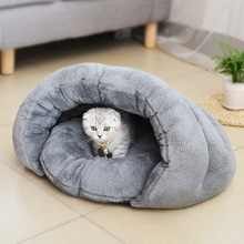 Warm Cotton Cat Bed House Pet Puppy Dog Soft Suitable Cushion Kennel Product High Quality