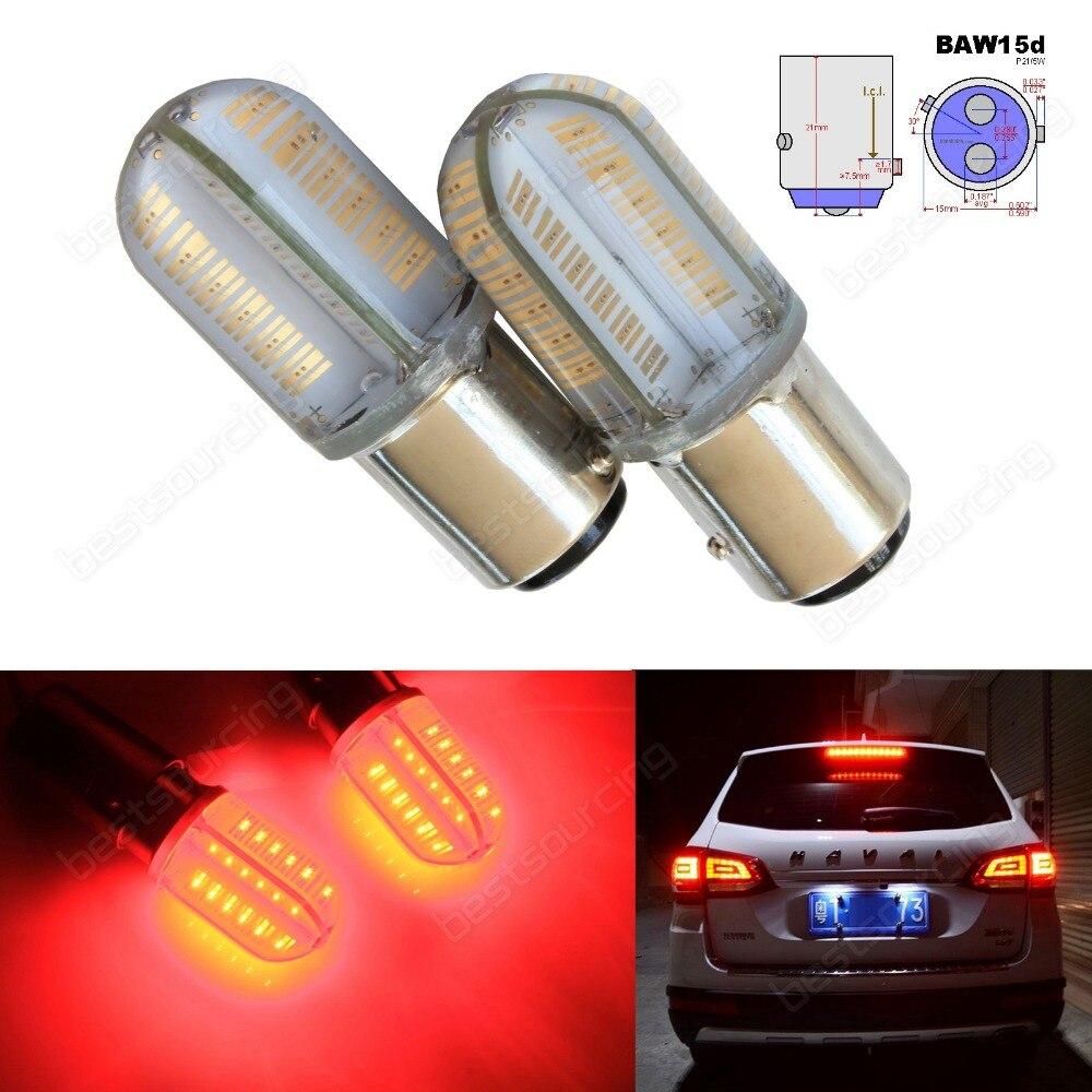 2x 567 PR21/5W 780 BAW15d Bulbs COB LED Indicator Rear Fog Tail Brake Light Red(CA320) автофургон baw tonik с пробегом в москве