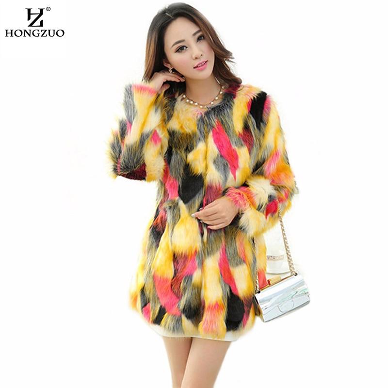 HONGZUO 2018 נשים צבעוני מעיל פרווה אופנה - בגדי נשים