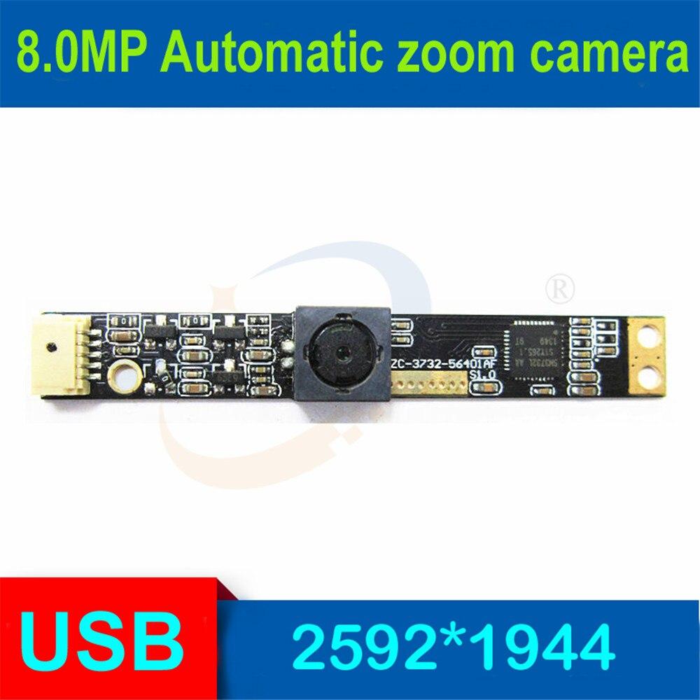 HQCAM 5.0 mégapixels Autofocus USB caméra 60 degrés autofocus objectif CCTV mini usb caméra conseil publicité machine contrôle industriel