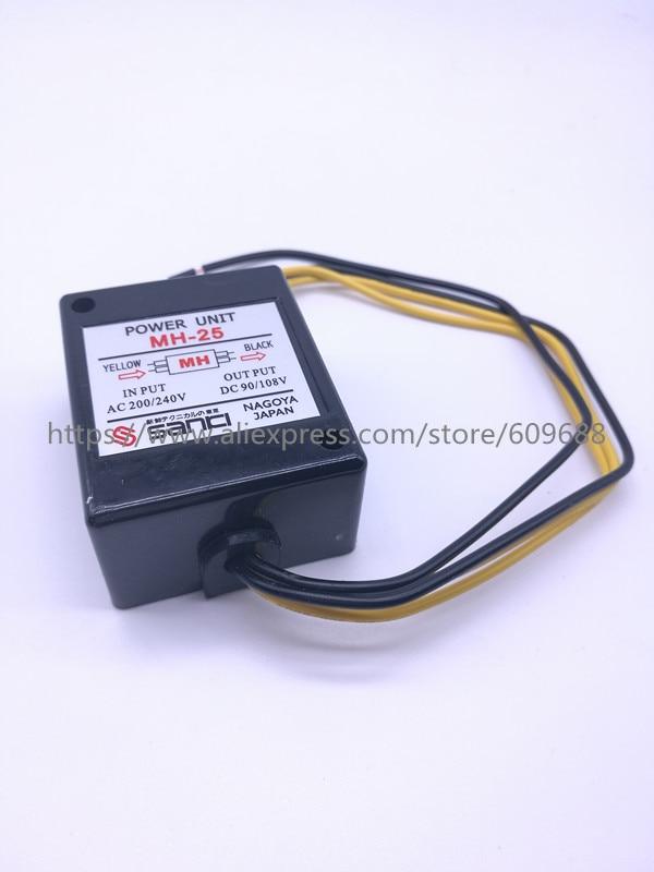 POWER UNIT MH 25 motor brake rectifier AC200 240V DC90 108V