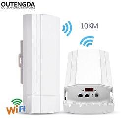 900 Мбит/с 5G Открытый CPE маршрутизатор PTP 10 км Диапазон Wi-Fi точка доступа WDS беспроводной Wifi мост расширитель Wi-Fi ретранслятор для ip-камеры
