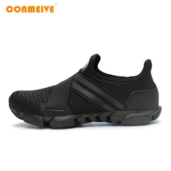 2016 Limited Hard Court Wide(c,d,w) Running Shoes Men Breathable Sneakers Slip-on Free Run Sports Fitness Walking Freeshipping 1