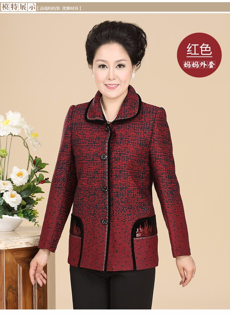 Chinese Autumn Jacket Women\'s 2016 Elegance Red Purple Coat For Middle Aged Woman Button Front Turn Down Collar Casaco Feminino 40s 50s 60s (3)