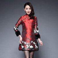 2017 New Autumn Winter Pandas Prints Chinese Style Elegant Dress High Quality Above Knee Mini Slim Mandarin Collar Cute Dress