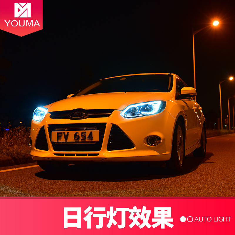 Car Styling for Ford Focus Headlights 2012 2014 Focus 3 LED Headlight DRL Hid Head Lamp Angel Eye Bi Xenon Beam Accessories in Car Light Assembly from Automobiles Motorcycles