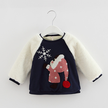 Children IDEA sleeves sweater