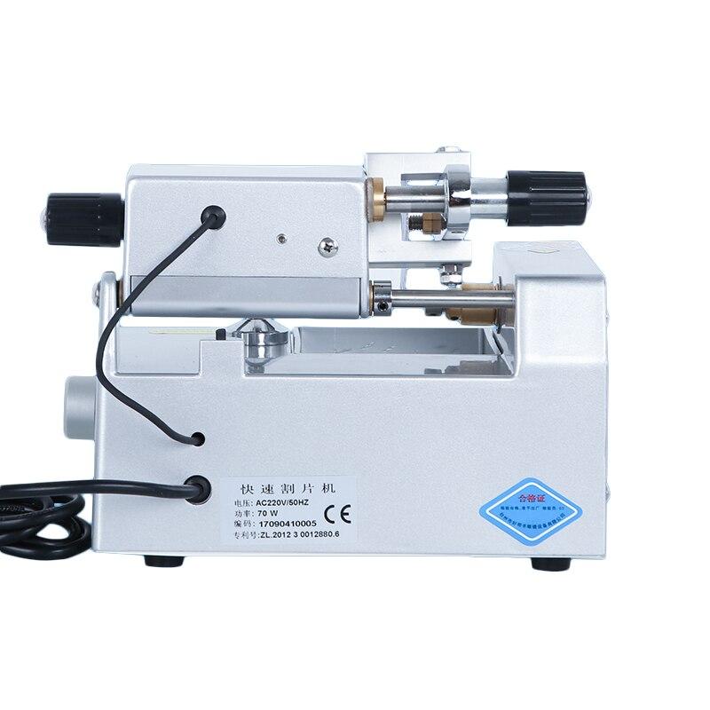 Coupeur optique de lentille de CP-4A coupant la fraiseuse sans coupe de l'eau a importé le coupeur à grande vitesse 110 V/220 V 70 W 1 PC - 3