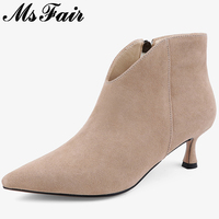 MSFAIR Women Boots Hot Selling Metal Zipper Ankle Boots Women Shoes Pointed Toe High Heel Boot Shoes Thin Heels Boots For Girl