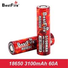 18650 Батарея 3100 mAh 60A батарея для вейпа для Vaporesso Luxe Polar Swag SMOK видов X-PRIV Mag чужой Vgod VOOPOO перетащите 2 Mod A135
