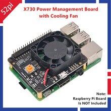 مجلس إدارة X730