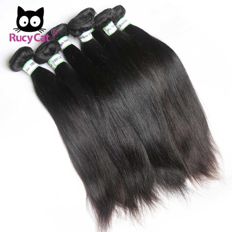 30 дюймов 32 34 36 38 дюймов 40 дюймов пучки прямые бразильские виргинские волосы плетение человеческих волос пучки длинные натуральные волосы для наращивания