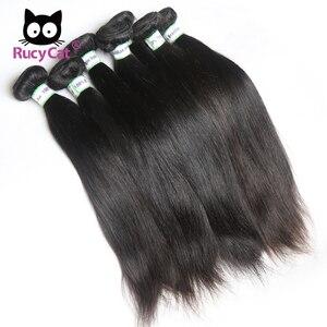 Image 5 - Rucycat 8 40 Inch Peruvian Human Hair Bundles Straight 100% Remy Hair Weave Bundles 1/3/4/Lot Hair Weave Free Shipping
