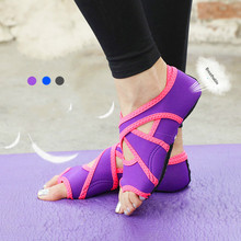 JINBEILEE Bandage yoga shoes air skid professional fitness five fingers adult fingerless wrapped and socks