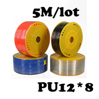 PU12 8 5M Lot Free Shipping PU Pipe 12 8mm For Air Water Pneumatic Parts Pneumatic