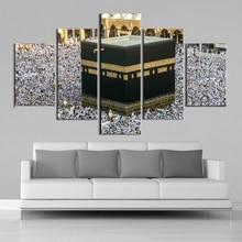 Islami Duvar Sanatı Mekke Camii Hac 5 Parça Tuval Baskı Manzara Tuval Resimleri Duvar Baskılar Posterler Ev Dekor Çerçeve