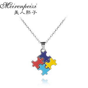 Fun Puzzle Piece Necklace Jigsaw Necklace Love Best Friends Family Everyday Unisex Gift Colorful Autism Awareness Necklaces(China)