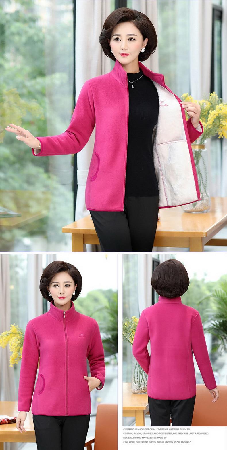 Women Fleece Coat Stand Collar Outerwear Autumn Winter Woman Imitation Lambs Polar Fleece Jacket Warm Lightweight Coat Woman (8)