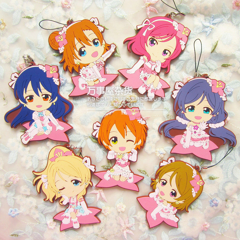 Kotori Nico Eli Rin Umi Maki Anime Love Live! Lovelive! Pink Flower Version Rubber Keychain servamp anime vampire mahiru kuro snow lily jeje hyde food version japanese rubber keychain