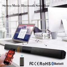 Беспроводной Bluetooth динамик 20 Вт ПК ТВ звуковая панель fm радио портативный домашний кинотеатр Саундбар система плеер Boom Box Колонка для xiaomi