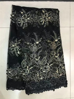 Nigerian Lace Fabrics For Wedding 2017 African French Lace Fabric High Quality 3D Lace Black Lace